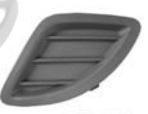 grille de pare chocs avant droite sans antibrouillard pour kia ceed de 01 2007 a 11 2009. Black Bedroom Furniture Sets. Home Design Ideas